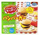Kracie Happy Kitchen Hamburger Making Kit
