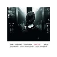 Peter I. Tchaikovsky, Victor Kissine: Piano Trios (Music CD)