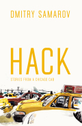 Hack: Stories From A Chicago Cab