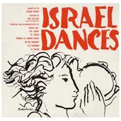 Smithsonian Folkways FW-06935-CCD Israel Dances