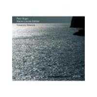 Paul Giger/Marie-Louise Dahler - Towards Silence (Music CD)