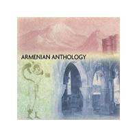 Shoghaken Ensemble - Armenia Anthology
