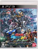 Gundam Extreme Vs. Full Boost Premium Sound G Edition [Japan Import]