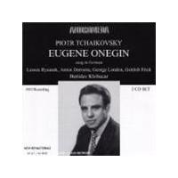 TCHIAKOVSKY - EUGENE ONEGIN (IN GERMAN) 2CD