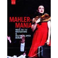Mahler-Mania [Video] (Music CD)