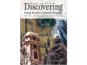 Discovering Hong Kong's Cultural Heritage: Hong Kong Island And Kowloon
