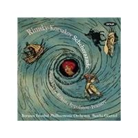 Rimsky-Korsakov: Scheherezade (Music CD)