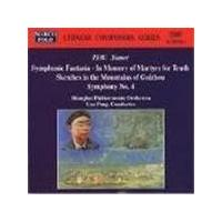 Jainer Zhu: Orchestral Works