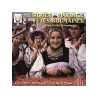 I-Tara Oasului - Romanian Folk Music For Weddings