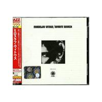 Miroslav Vitous - Infinite Search (Music CD)