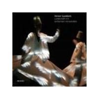 Heiner Goebbels - Landschaft Mit Entfernten Verwandten (Music CD)
