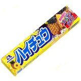 Morinaga Hi-Chew - Golden Pineapple *Limited Edition* (Japan ver.)