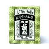 Ultra Balm (Ling Nam) 70ml.