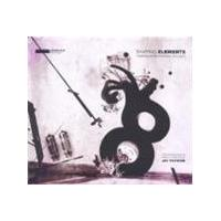 Various Artists - Poker Flat Vol.8 (Shaping Elements) (Music CD)