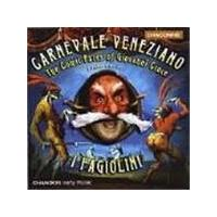 Carnevale veneziano: The Comic Faces of Giovanni Croce