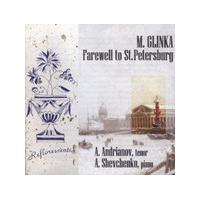 Mikhail Ivanovich Glinka - Farewell To St Petersburg: Song Cycle (Adrianov, Shevchenko) (Music CD)