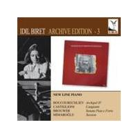 Idil Biret Archive Edition Vol.3 (Music CD)