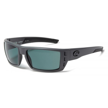 Rafael Sunglasses - Polarized 580p Lenses