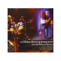 Acid Mothers Guru Guru - Psychedelic Navigator (Music CD)