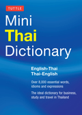 It's never a good idea to be overly–relient on technology while traveling!  Look up words quickly and easily with this great little Thai dictionary. Tuttle Mini Thai Dictionary is ideal for any application where a handy and portable dictionary is required