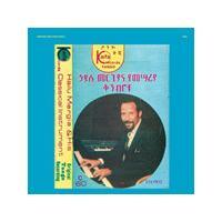 Hailu Mergia - Hailu Mergia & His Classical Instrument (Shemonmuanaye) (Music CD)