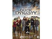 Best Of Duck Dynasty Dvd 2-disc Set