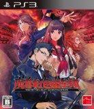 Mato Kurenai Yugekitai - Tokyo Twilight Ghosthunters (Japan Import) [Playstation 3]