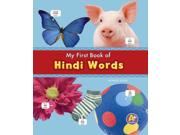My First Book Of Hindi Words (a  Books)