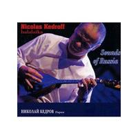 Nicolas Kedroff - Sounds of Russia (Balalaika) (Music CD)