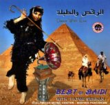 Dance With Eva - Best Of Saidi with Fatme Serhan