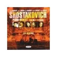 Dmitri Shostakovich - Piano Quintet, Piano Trio No. 1 (Rachlin, Jansen, Bashmet) (Music CD)