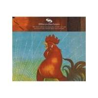 808 State - Don Solaris (Music CD)