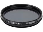 Panasonic Dmw-lpla37 Polarizing Filter