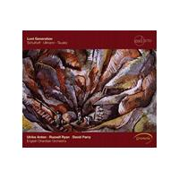 Lost Generation: Ullmann, Schulhoff, Tausky (Music CD)