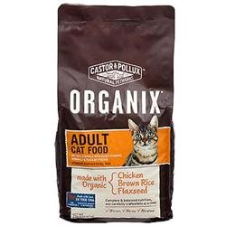 Organix Organix Adult and Kitten Dry Cat Food, 5.25-Pounds