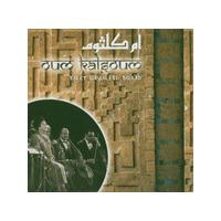 Oum Kalsoum - Talet Layali El Boaad [German Import]