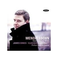 Mendelssohn: Violin Concerto; Octet (Music CD)