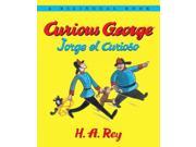 Curious George / Jorge El Curioso (curious George)