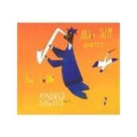 Archie Shepp & Dar Gnawa - Kindred Spirits
