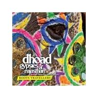 Various Artists - Dhoad Gypsies Of Rajasthan (Roots Travellers) (Music CD)
