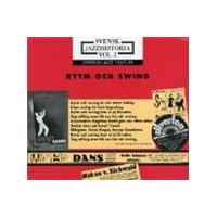 Various Artists - Swedish Jazz History Vol.3 1937-1939