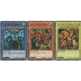 YuGiOh Legendary Collection Ultra Rare God Card Set of 3 Egyptian God Cards Slifer, Obelisk Ra (LIMITED EDITION) ULTRA RARE Version