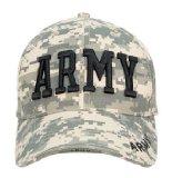 9488 Army Digital Camo