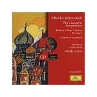 Rimsky-Korsakov: Symphonies
