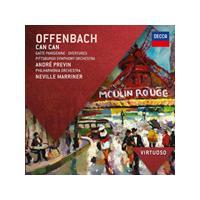 Offenbach: Gaité Parisienne (Music CD)