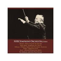 Mozart: Piano Concerto No. 24; Saint-Saëns: Symphony; Debussy: Prélude à l'aprés-midi d'un faune (Music CD)