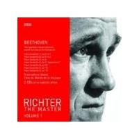 Richter - BEETHOVEN SONATAS  2CD