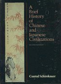A Brief History Of Chinese & Japanese Civilizations