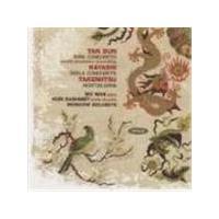 Tan Dun: Pipa Concerto