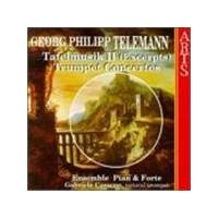 Georg Philipp Telemann - Tafelmusik II (Excerpts), Trumpet Concertos (Cassone) (Music CD)